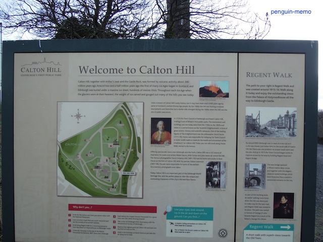 calton hill2.jpg