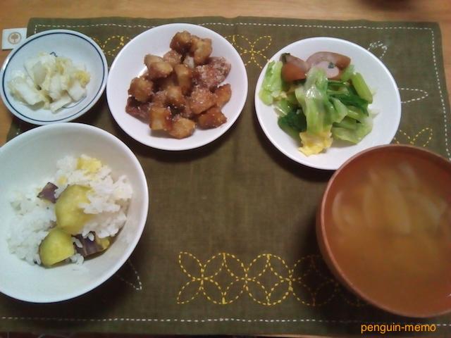 vegetable1Oct16-2.jpg