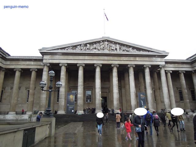 British museum2.jpg