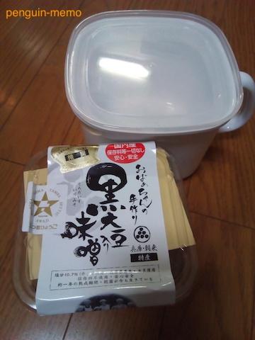 Furusato-asago1.jpg