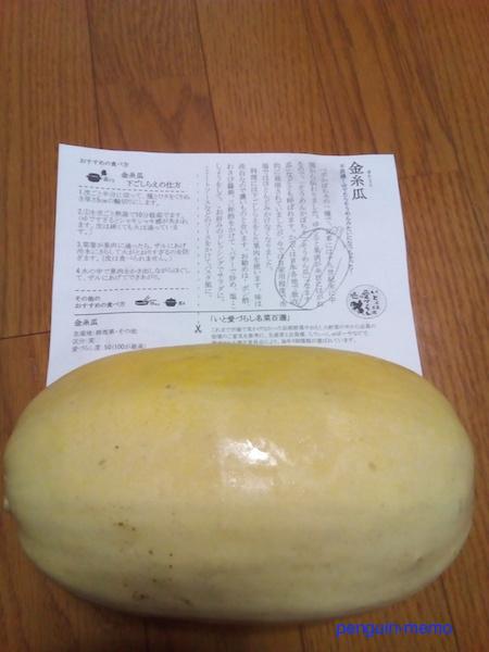 Kinshi-uri.jpg