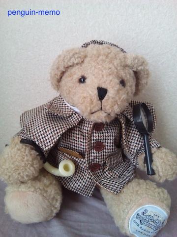 bear-SH.jpg