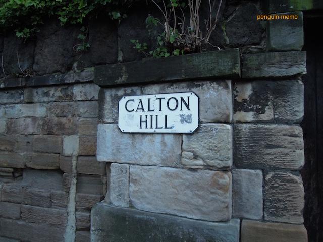 calton hill1.jpg