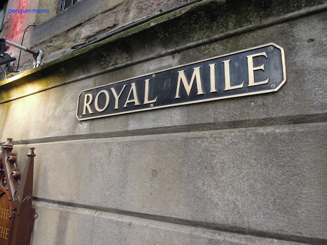 royal mile1.jpg